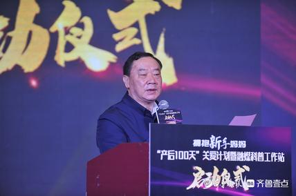 山东省医师协会会长孙洪军:希望此次关爱计划能够在全省传递大爱