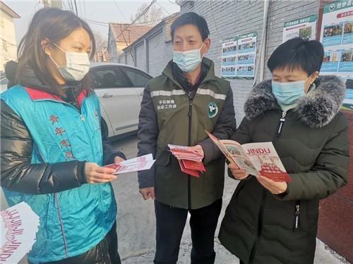 平谷区王辛庄镇开展禁毒宣传活动