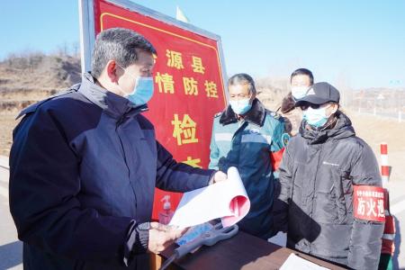 沁源县对疫情防控等重点工作进行督查