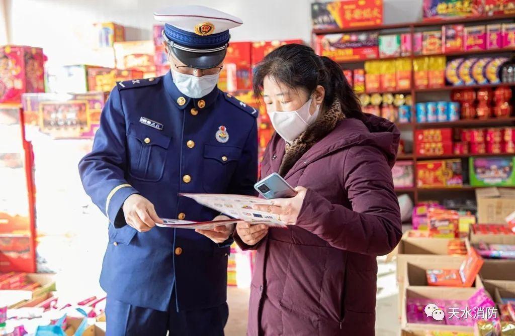天水市消防救援支队深入烟花爆竹销售点开展消防安全知识宣传