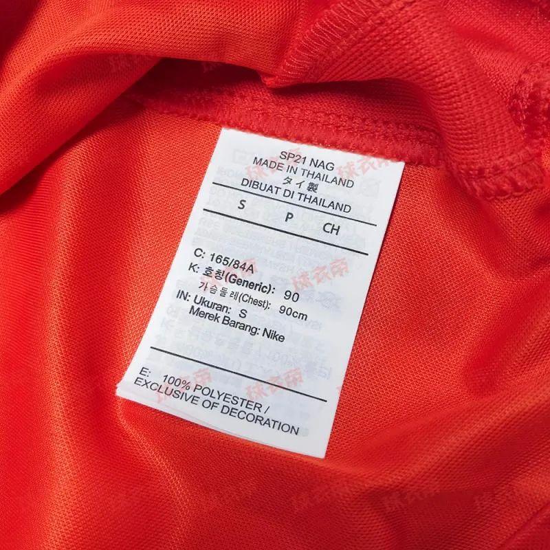 广州队新赛季主场球衣来了!特惠发售不容错过!