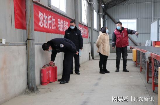 丹东公安内保支队督导检查寄递企业安全