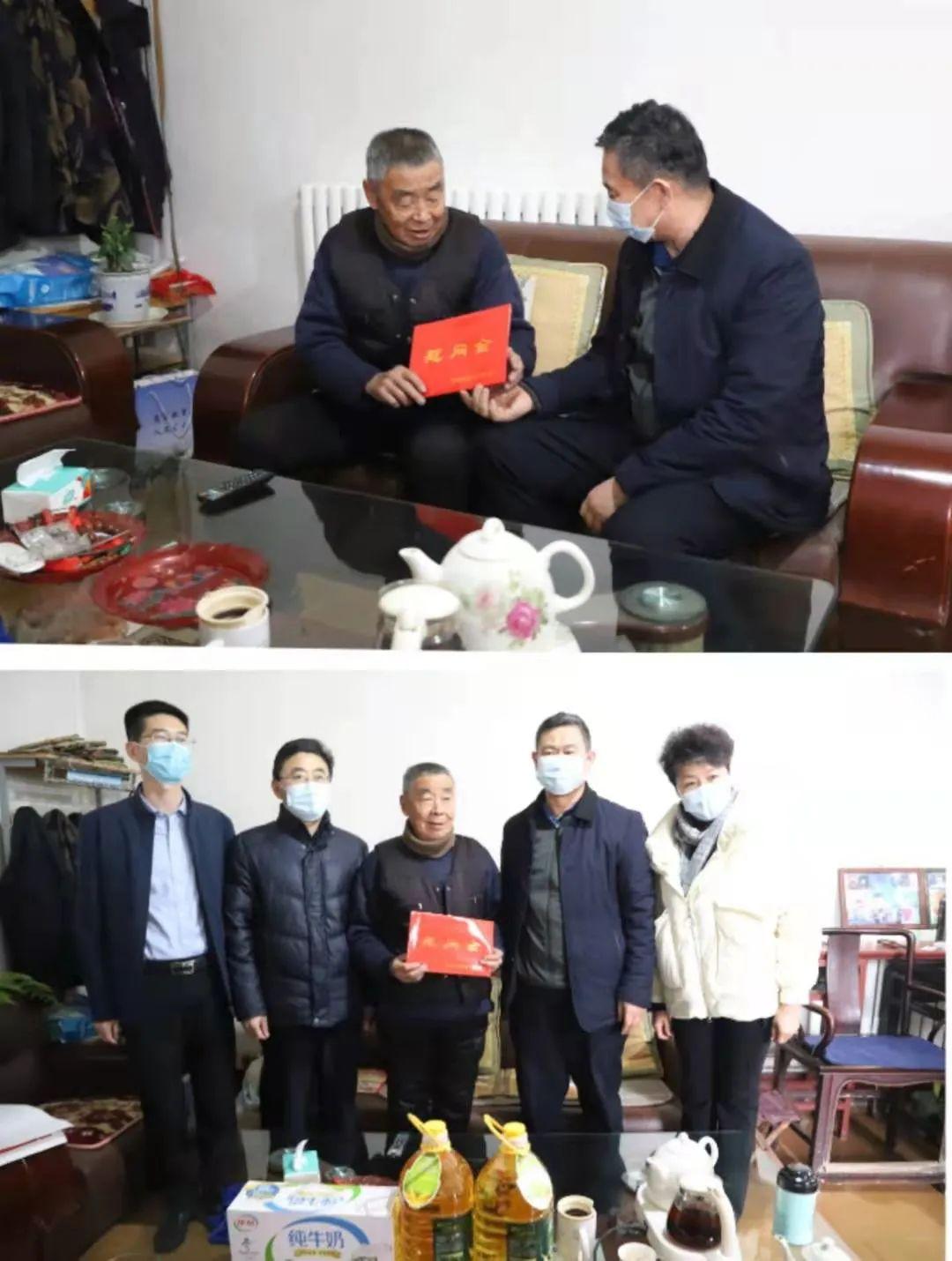 滨州市退役军人事务局到邹平市、高新区走访慰问优抚对象和退役军人