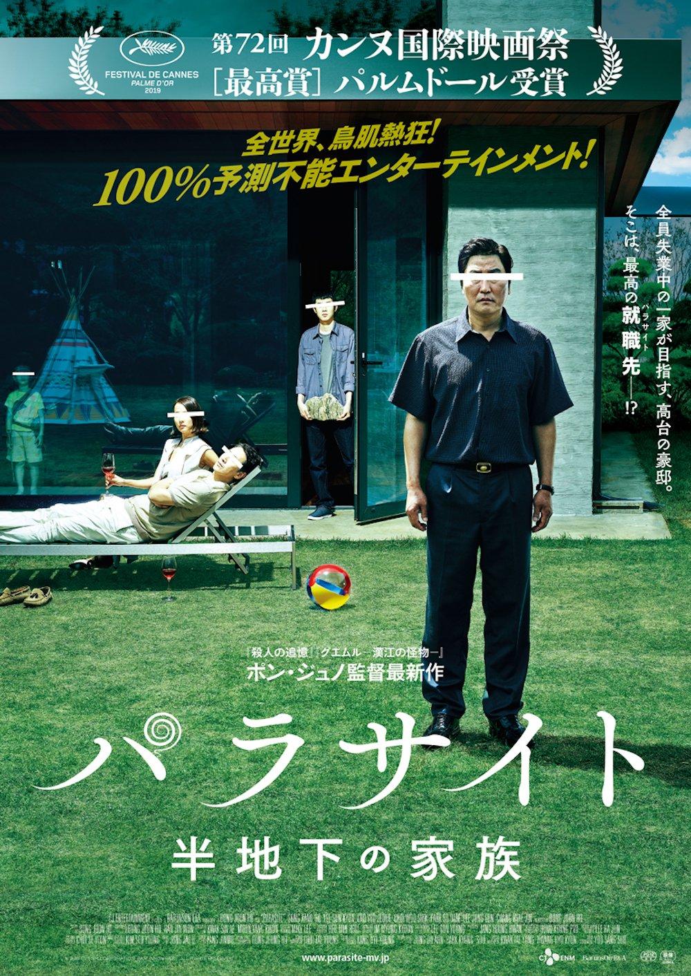 2020年日本电影票房收入13.8亿美元,位列世界第3