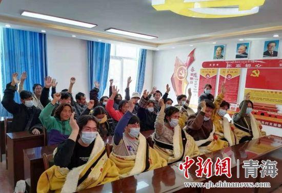 """河南县:""""四新""""模式全面完成村(社区)团组织换届工作"""