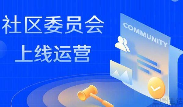 """""""微博社区委员会""""将上线试运行,对违规内容众裁"""