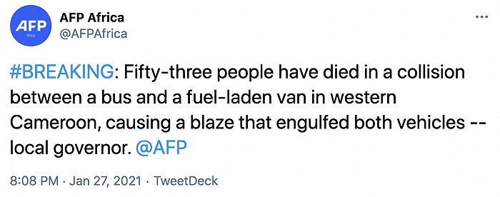 外媒:喀麦隆一公交车与载油车相撞起火 致53人死亡