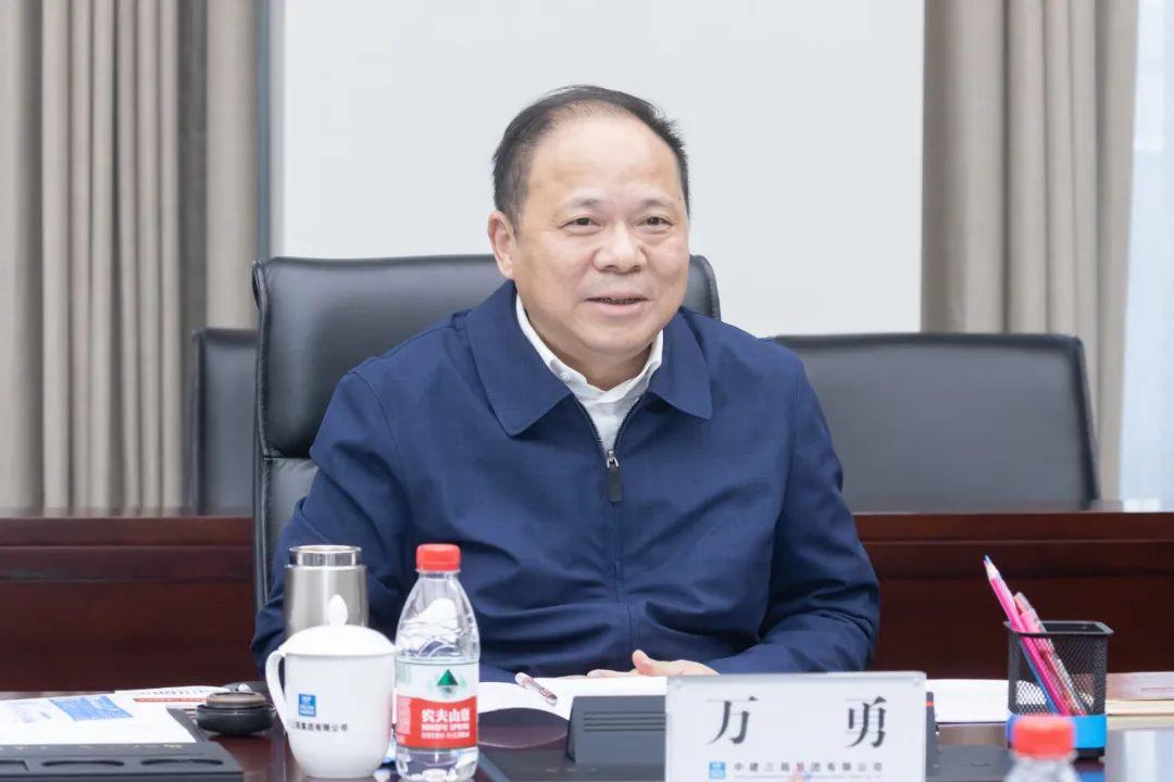 万勇当选湖北省人大常委会副主任
