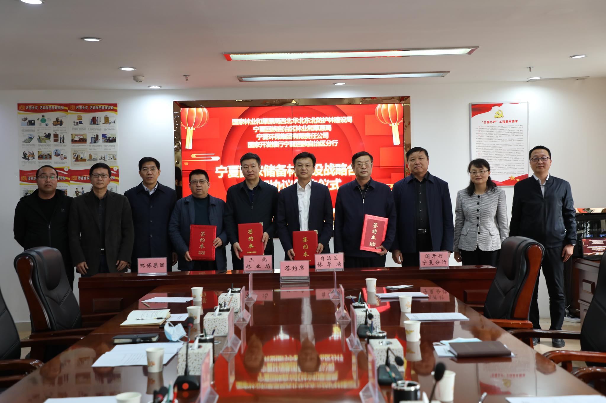 生态保护重要举措!宁夏国家储备林建设获开发性金融支持
