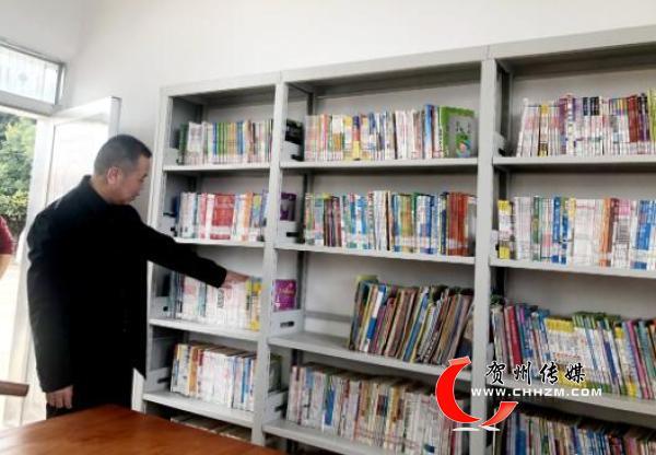 湖广小学民族书屋正式建成
