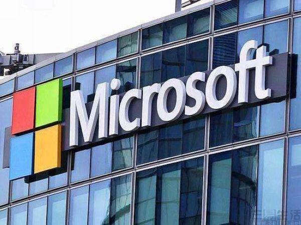 微软发布新一季度财报,游戏创收50亿美元