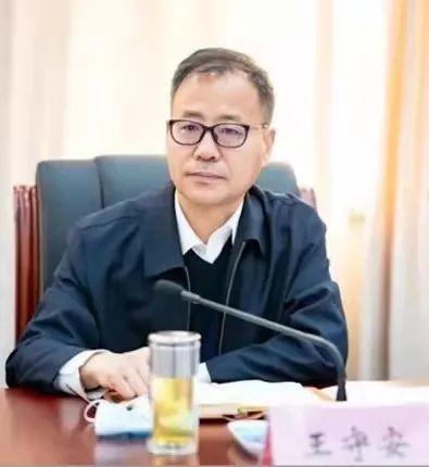 政法人事录|王守安当选湖北省人民检察院检察长