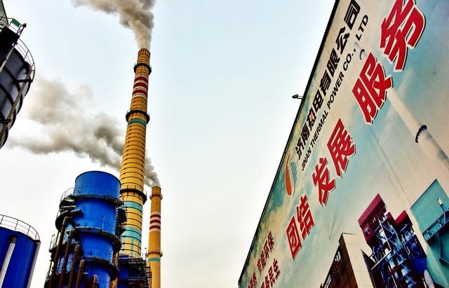生态环境部:散煤治理确保群众温暖过冬是第一原则