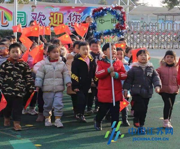 建湖县恒济镇中心幼儿园开展冬季运动会
