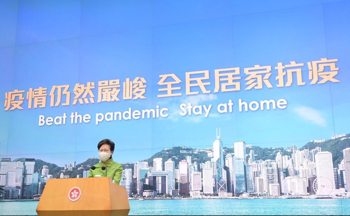 林郑月娥:已向中央提出要求 希望能获得内地研发或生产的疫苗图片