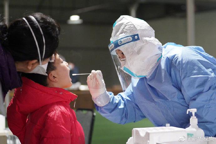北京:春节前后低风险地区人员进返京须持7日内核酸检测阴性证明图片