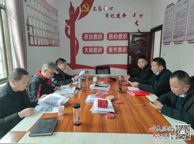 迎新春布新局  新起点新作为——九江市应急管理局开展2021年春节走访慰问(图)
