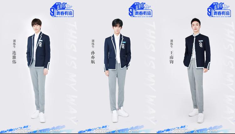 国内综艺快报:《青春有你3》公布训练生公式照,《明星大侦探6》提档