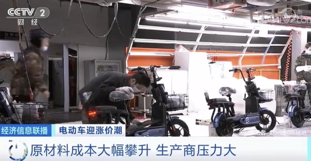 电动自行车要涨价? 广西市场的经销商这么说……