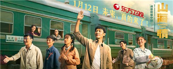 《大江大河2》的拼搏精神让剧集照进现实
