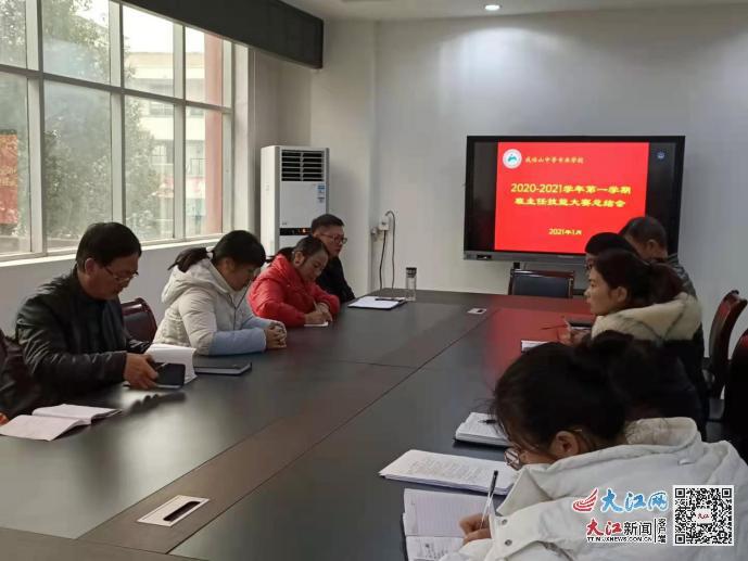 竞技展风采 萍乡武功山中专宣风校区举办班主任技能大赛