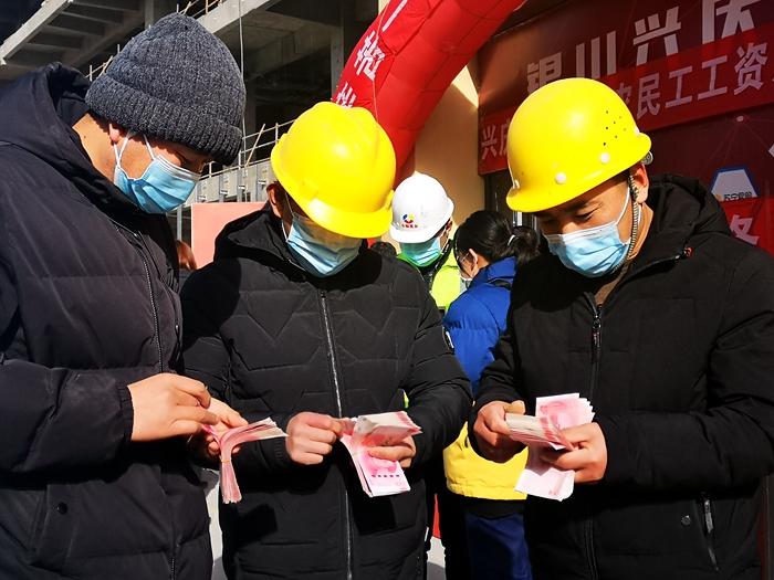 兴庆万达为农民工发放工资 呼吁大家留银过年