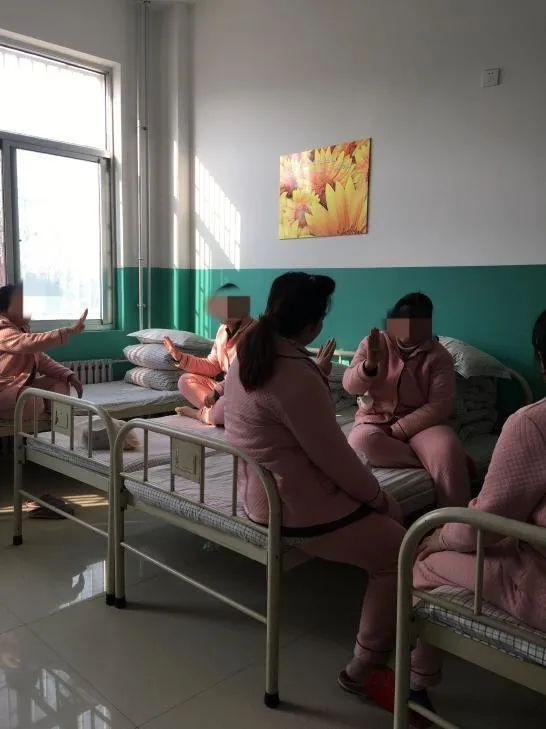 聊城市第四人民医院分院女病房生活中的那些事儿
