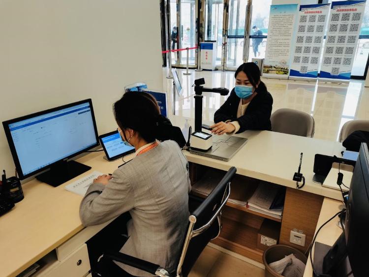 """青岛自贸片区""""电子两证""""上线,所涉审批服务事项覆盖率达100%"""