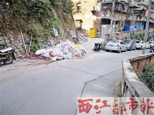 建筑垃圾 堆放路边