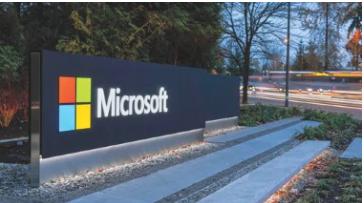 云业务与游戏需求提振 微软第二财季净利润增33%