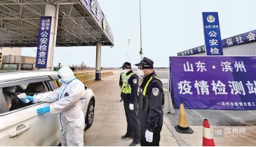 【两会特刊】滨州公安:强化主业严打违法犯罪  深化改革服务经济发展