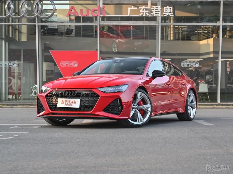 奥迪RS7 Sportback到店 售145万元