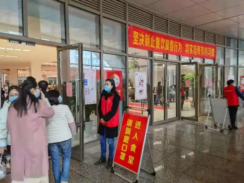 鹰潭市机关事务管理局积极开展疫情防控 志愿服务活动
