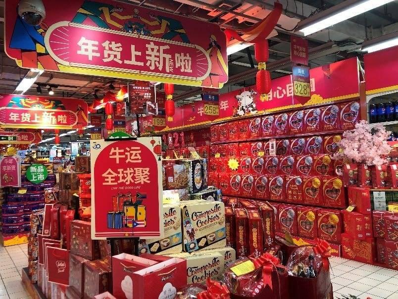 稳住消费者的菜篮子!上海联华超市8000吨年货商品已备好