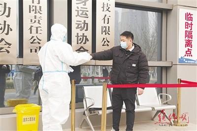 市太极体育中心 开展疫情防控应急演练活动