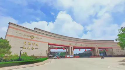 烟台南山学院2021年音乐舞蹈类专业报考指南