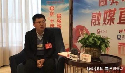 滨州市人大代表张磊:建议12345市长热线推出第三方评价机制