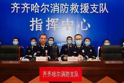 齐齐哈尔市消防救援支队召开视频调度会部署疫情防控期间火灾防范工作