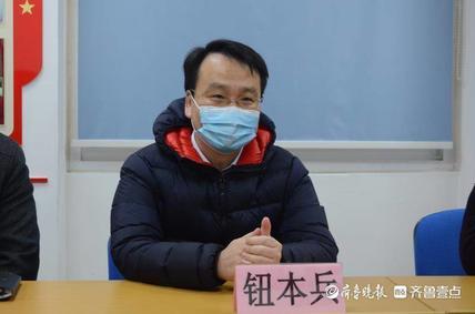 青岛市人社局领导到市北区阜新路街道开展走访慰问活动