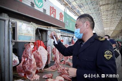 保障春节菜篮子,青岛节日市场食品专项监督抽检近两千批次