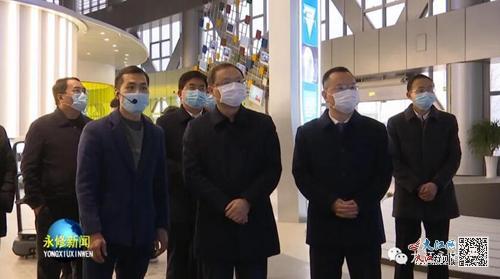 赣江新区党工委专职副书记王亚联来永修调研