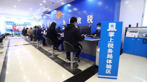 去年江门共为1996户纳税人办理出口退税89.96亿元