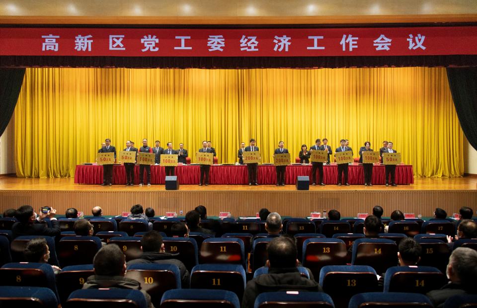 潍坊高新党工委经济工作会议上,重奖企业和企业家3000余万元