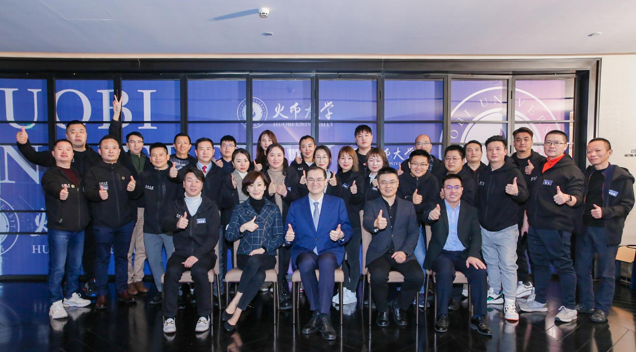 火币大学全球区块链领导者课程培养顶级区块链企业家