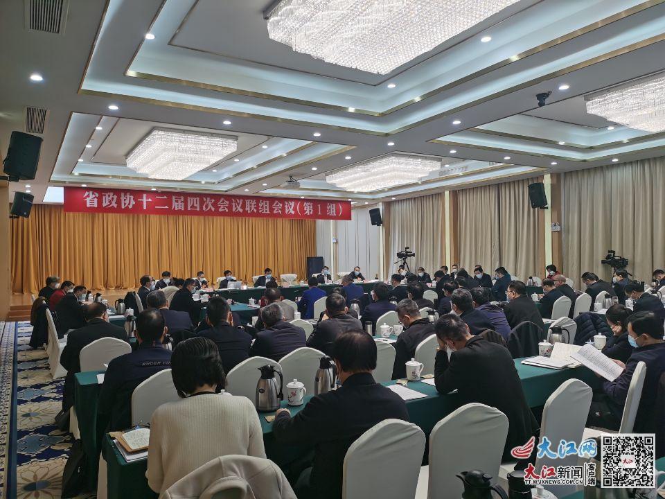 """如何发展南昌""""夜经济""""?江西省政协委员积极建言献策"""
