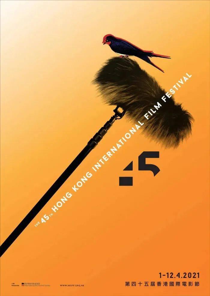 45届香港国际电影节,主视觉海报只用了一只燕子,网友:比金鸡奖强
