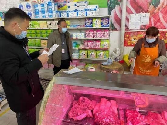 鲁山县市场监管局 开展节前生鲜猪肉市场专项检查
