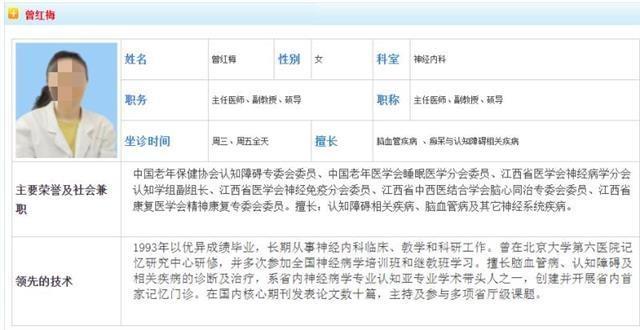 南昌76岁男子持针管扎伤医生,工作人员:他在门诊徘徊后突然作案