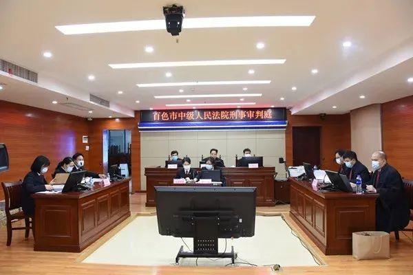 受贿数额特别巨大!广西银监局原副局长赵汝林受贿案一审开庭图片