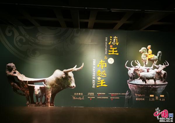 昆明晋宁博物馆馆藏文物亮相西汉南越王博物馆